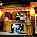 七星柴魚博物館 (47)