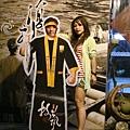 七星柴魚博物館 (49)