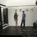 2010-7-30 卡蹓馬祖-第四站~補拍南竿 日光海岸 (_009