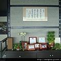 2010-7-30 卡蹓馬祖-第四站~補拍南竿 日光海岸 (_018