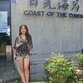 2010-7-30 卡蹓馬祖-第四站~補拍南竿 日光海岸 (_020