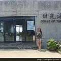 2010-7-30 卡蹓馬祖-第四站~補拍南竿 日光海岸 (_021