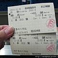 2010-10-16 花蓮喝喜酒 (15)
