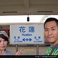 2010-10-16 花蓮喝喜酒 (49)