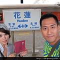 2010-10-16 花蓮喝喜酒 (50)