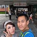 2010-10-16 花蓮喝喜酒 (56)