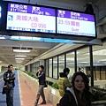 2011-1-17-關島@桃園機場出發到關島 (15)