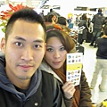 2011-1-17-關島@桃園機場出發到關島 (26)