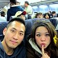 2010-1-18  剛抵達的關島 早上 (5)