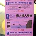 2011-1-20 關島@戀人必去情人岬 (19)