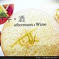 慶祝結婚下午酒20110513-001