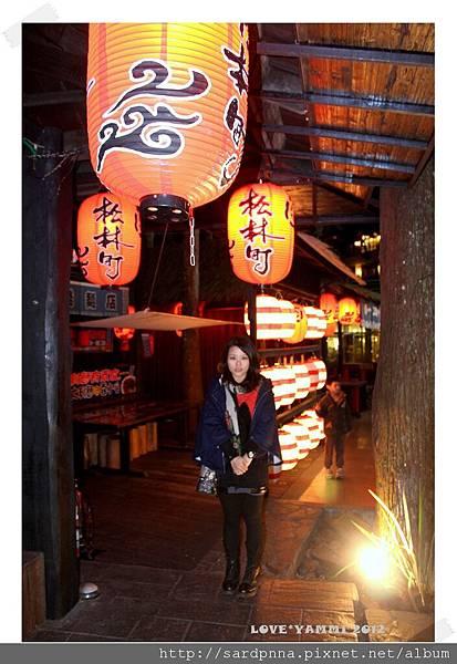 晚上的妖怪村005-20120228-204058