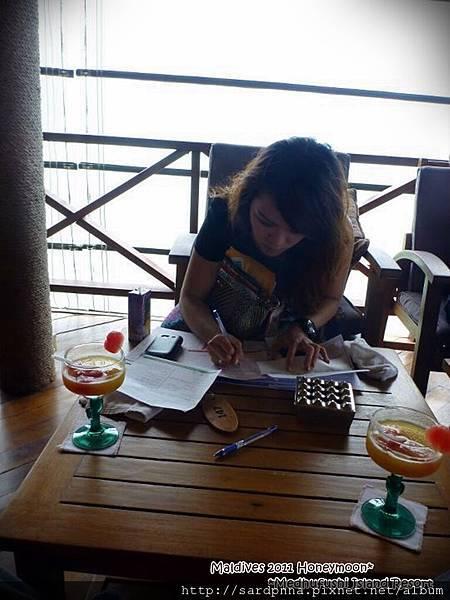 2011 8 10 馬爾地夫 (6)