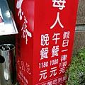 帝王蟹吃到飽IMG_1207-066