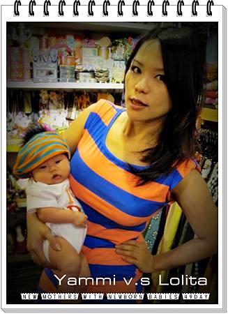 2012 6 1 穿衣日記 (7)