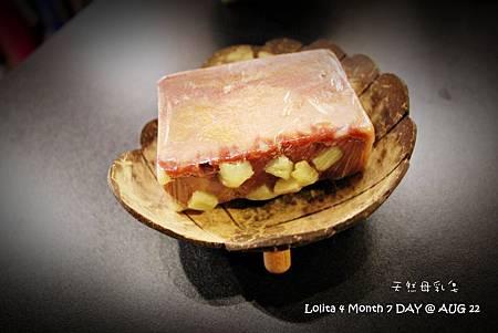 玫瑰礦泥SPA母乳皂 (3)