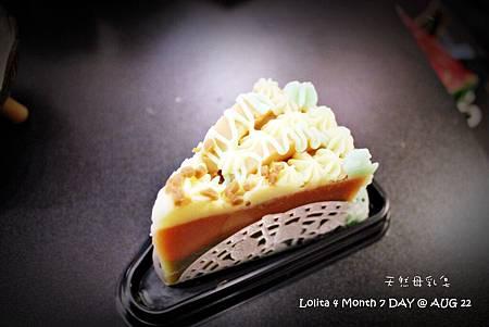 圓舞曲蛋糕皂 (4)