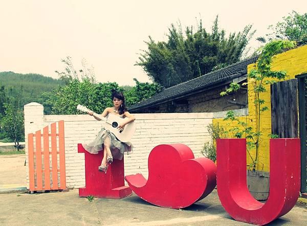 2011 4 9 我愛你 (3)