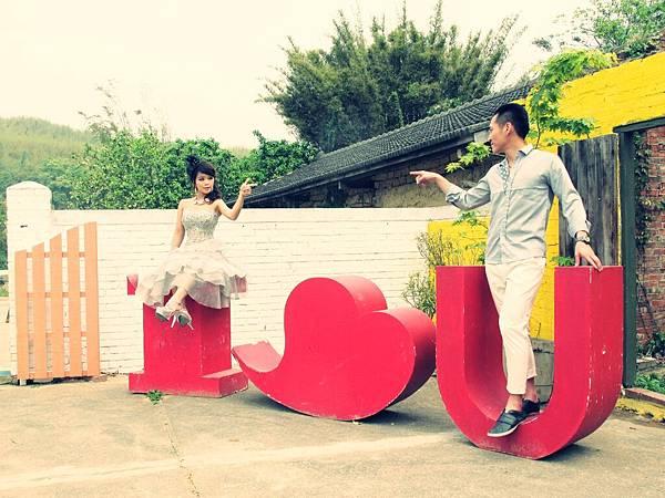 2011 4 9 我愛你