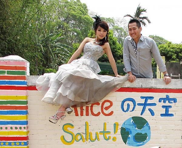 2011 4 9 童趣圍牆 (6)