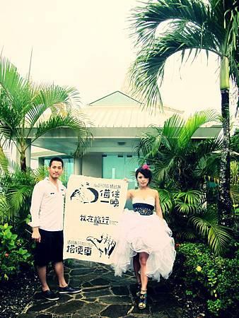 玩拍婚紗 第三站 關島最迷你 戀人教堂 (14)婚紗照用