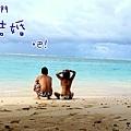 2011-1-19 關島必玩 歡樂 PIC 渡假村 (105)婚紗照用