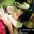 嬰兒坐飛機初體驗 (100)