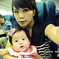 嬰兒坐飛機初體驗 (106)