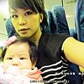 嬰兒坐飛機初體驗 (108)