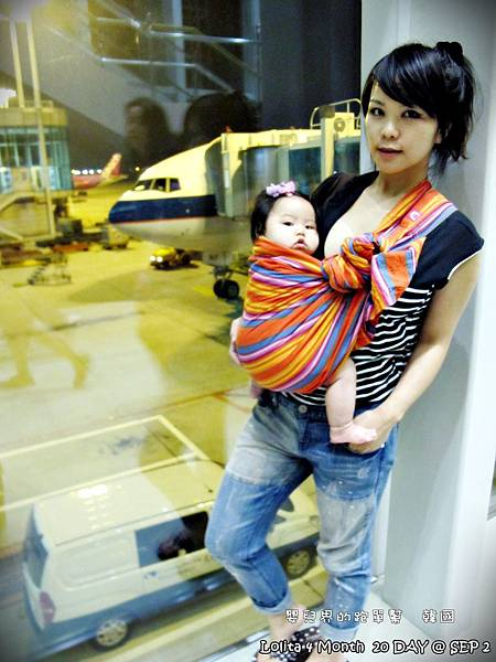 嬰兒坐飛機初體驗 (111)
