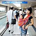 嬰兒坐飛機初體驗 (115)