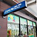 韓國仁川機場 (27)