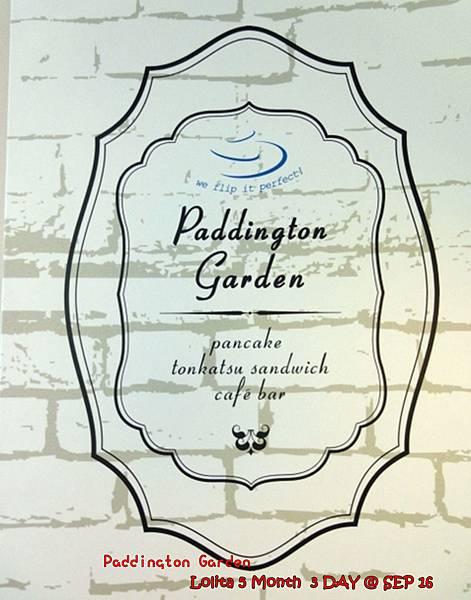 2012 9 16 柏林頓花園 Paddington Garden (4)