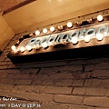 2012 9 16 柏林頓花園 Paddington Garden (102)