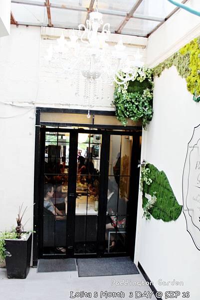 2012 9 16 柏林頓花園 Paddington Garden (164)