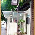 2012 9 18 二樓下午茶 (12)