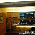 2012 9 18 二樓下午茶 (14)
