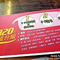 2012 9 18 二樓下午茶 (61)