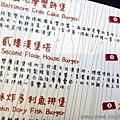 2012 9 18 二樓下午茶 (62)