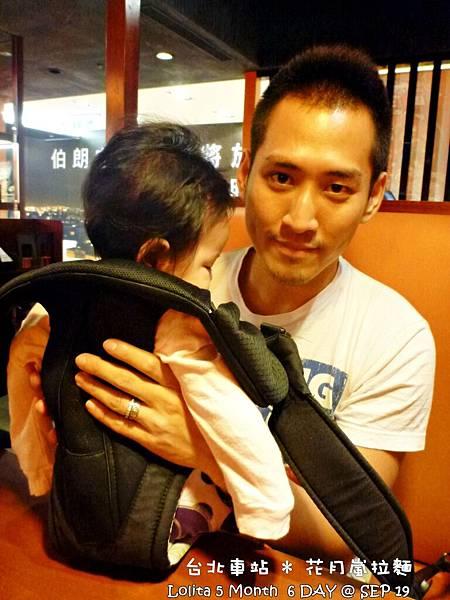 2012 9 19 花月嵐拉麵 (1)