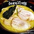 2012 9 19 花月嵐拉麵 (5)
