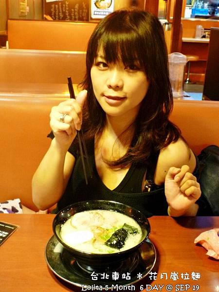 2012 9 19 花月嵐拉麵 (7)
