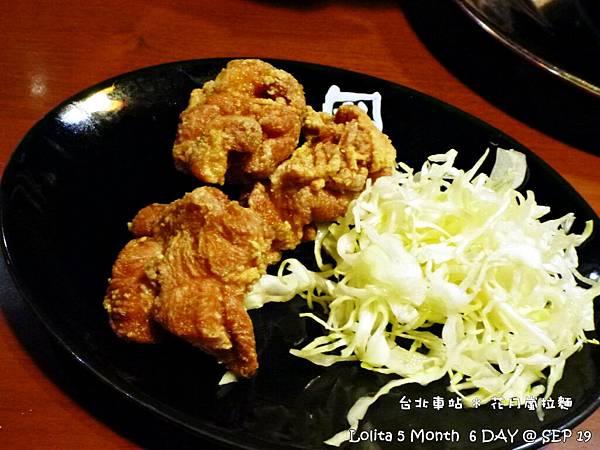 2012 9 19 花月嵐拉麵 (8)