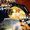 2012 9 19 花月嵐拉麵 (10)
