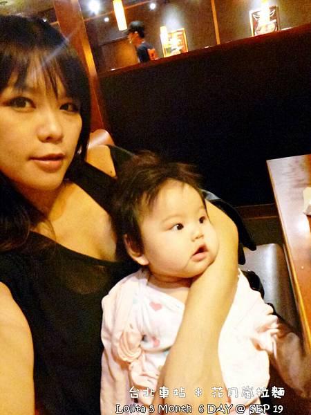 2012 9 19 花月嵐拉麵 (12)