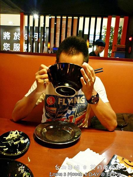 2012 9 19 花月嵐拉麵 (14)