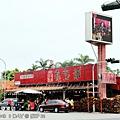 2012 9 22 礁溪甕窯雞 (4)