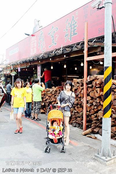 2012 9 22 礁溪甕窯雞 (8)