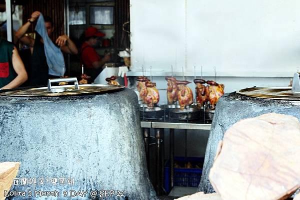 2012 9 22 礁溪甕窯雞 (9)