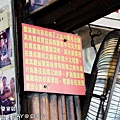 2012 9 22 礁溪甕窯雞 (21)